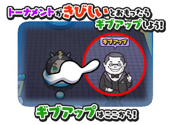 f:id:haruhiko1112:20200731160818p:plain