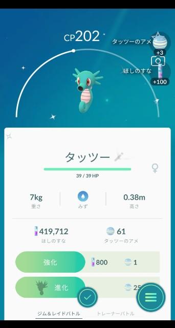 f:id:haruhiko1112:20200801184650j:plain