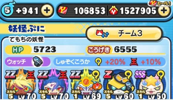 f:id:haruhiko1112:20200804012828j:plain