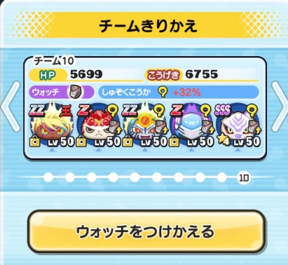 f:id:haruhiko1112:20200804013237j:plain