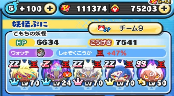 f:id:haruhiko1112:20200804014758j:plain