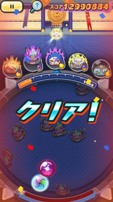 f:id:haruhiko1112:20200804014920j:plain