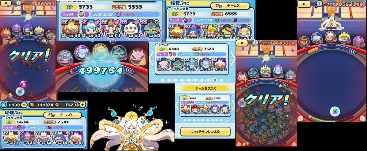 f:id:haruhiko1112:20200804015802j:plain