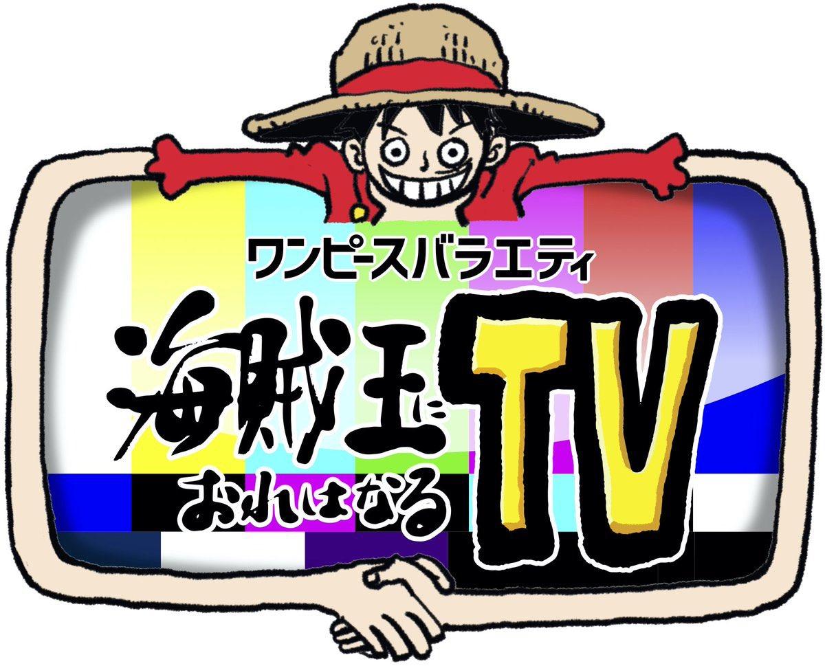 f:id:haruhiko1112:20200804024757j:plain