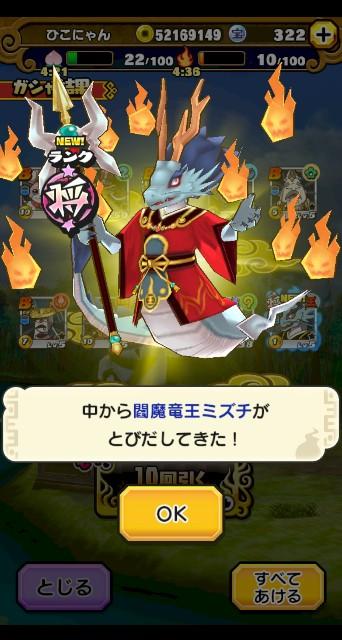 f:id:haruhiko1112:20200806005738j:plain