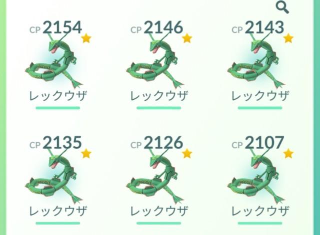 f:id:haruhiko1112:20200806005827j:plain