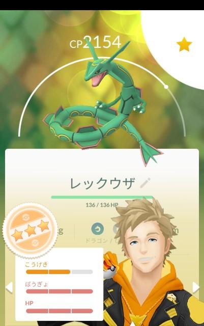 f:id:haruhiko1112:20200806010216j:plain