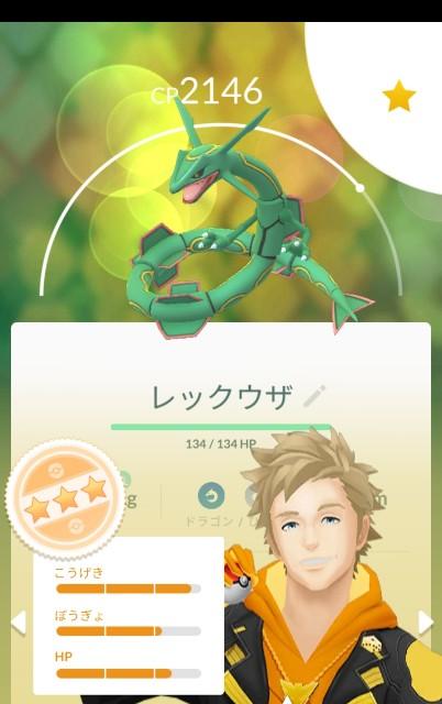 f:id:haruhiko1112:20200806010219j:plain