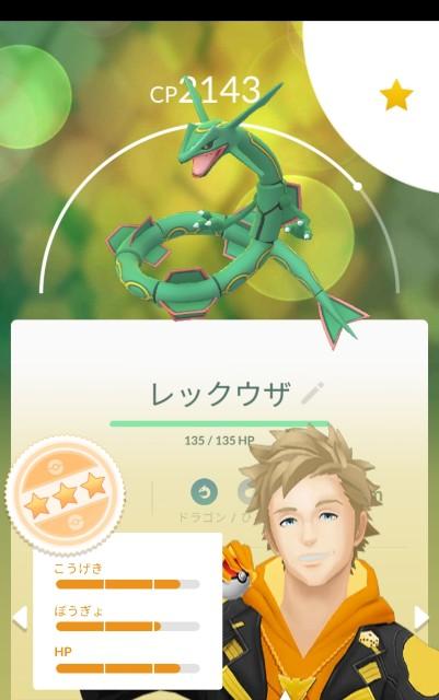 f:id:haruhiko1112:20200806010220j:plain