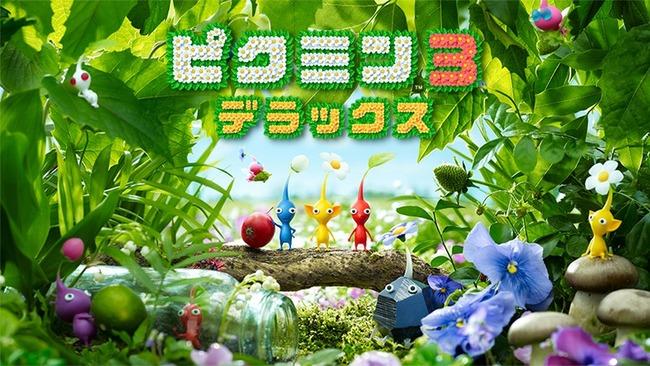 f:id:haruhiko1112:20200806022726j:plain