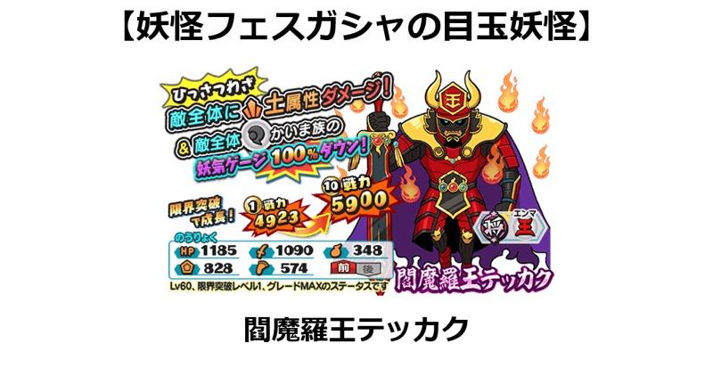 f:id:haruhiko1112:20200807035115j:plain