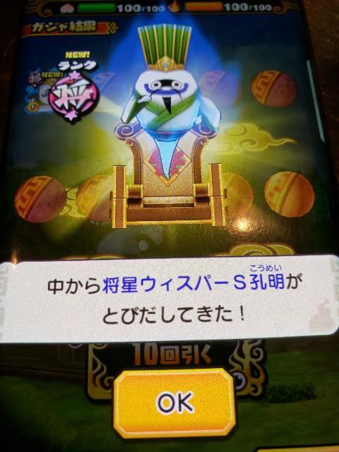 f:id:haruhiko1112:20200807133106j:plain