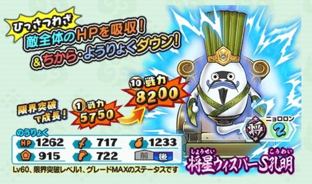 f:id:haruhiko1112:20200807133723j:image