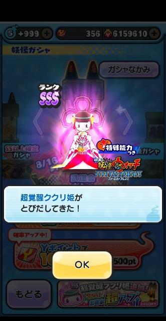 f:id:haruhiko1112:20200807140535j:plain