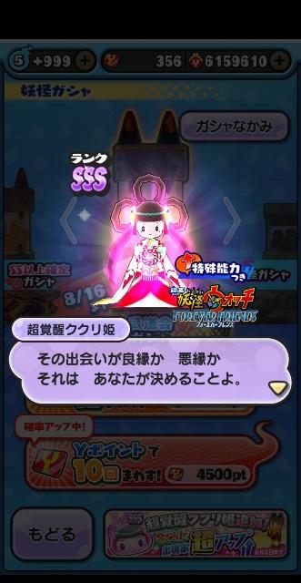 f:id:haruhiko1112:20200807140537j:plain
