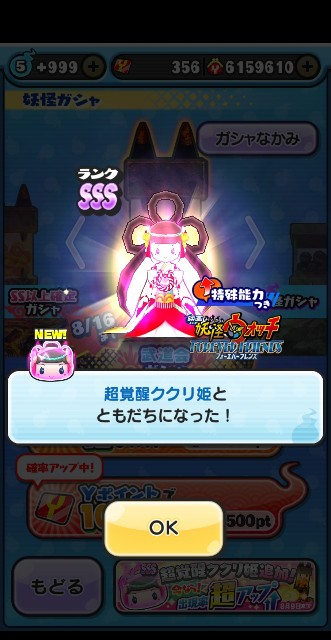 f:id:haruhiko1112:20200807140540j:plain