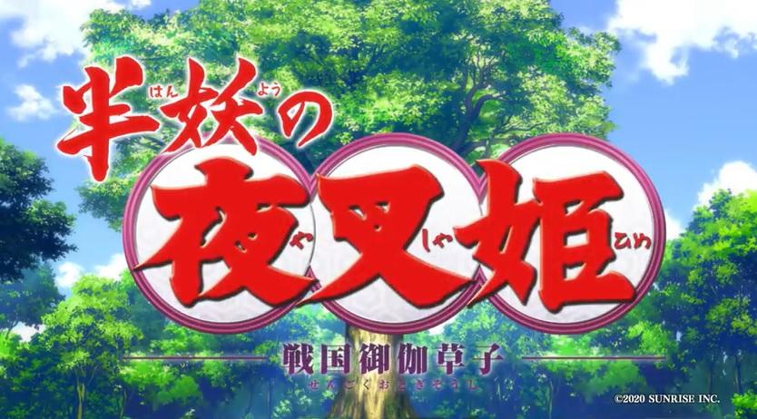 f:id:haruhiko1112:20200807155050j:plain