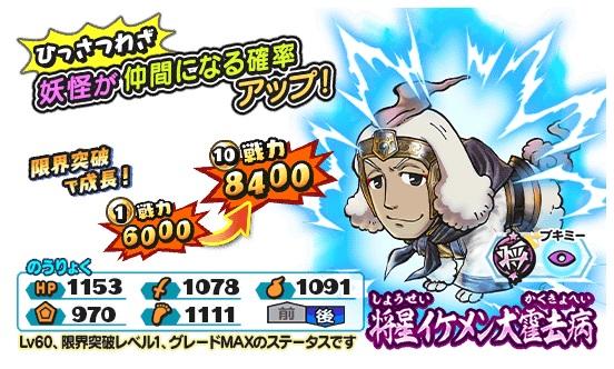f:id:haruhiko1112:20200808184358j:plain