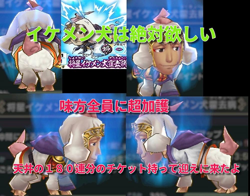 f:id:haruhiko1112:20200808184829j:plain