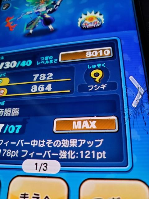 f:id:haruhiko1112:20200810221230j:plain