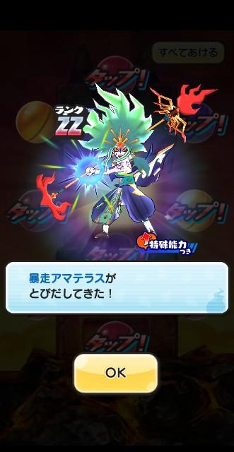 f:id:haruhiko1112:20200810221238j:plain