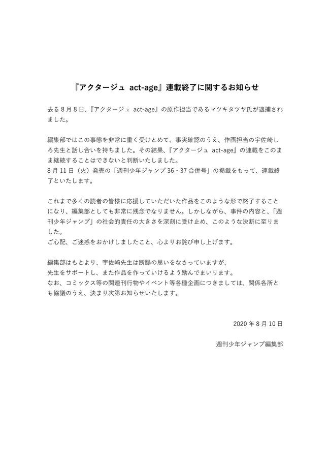 f:id:haruhiko1112:20200810234711j:plain