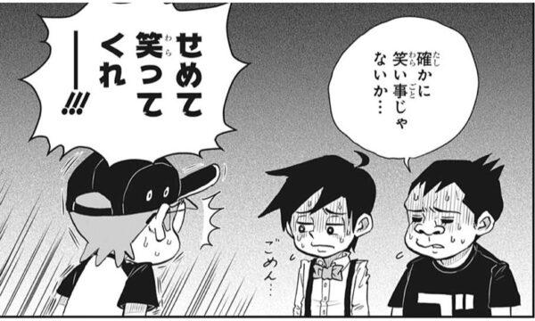 f:id:haruhiko1112:20200810234721j:plain