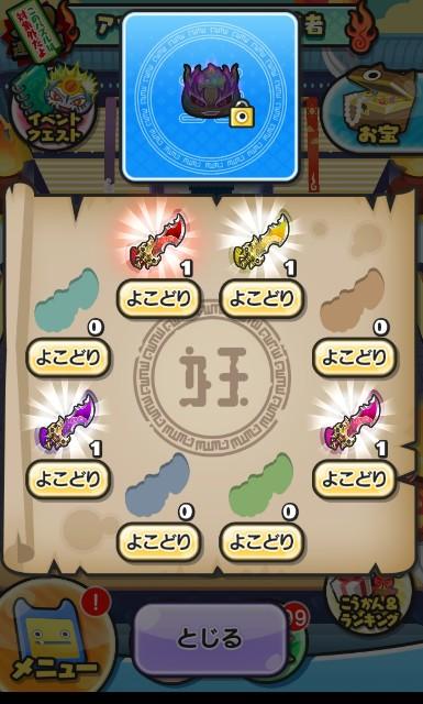 f:id:haruhiko1112:20200811015422j:plain