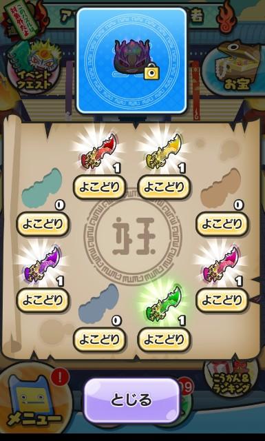 f:id:haruhiko1112:20200811015427j:plain