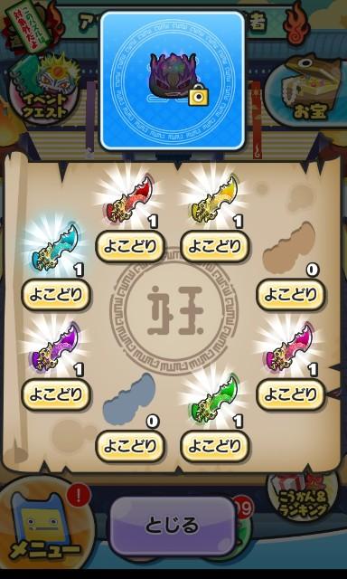 f:id:haruhiko1112:20200811015429j:plain