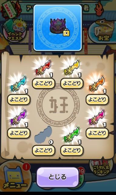 f:id:haruhiko1112:20200811015433j:plain