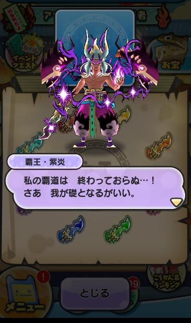 f:id:haruhiko1112:20200811015439j:plain