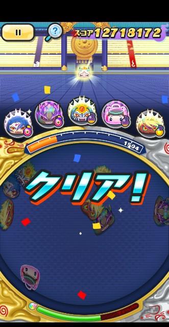 f:id:haruhiko1112:20200811015454j:plain