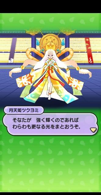 f:id:haruhiko1112:20200811015456j:plain
