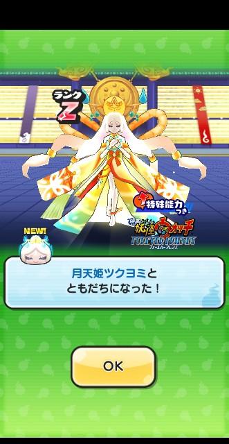 f:id:haruhiko1112:20200811015458j:plain