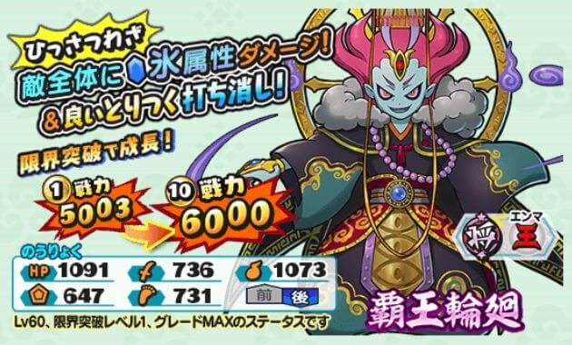 f:id:haruhiko1112:20200811033548j:plain