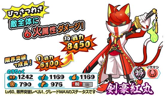f:id:haruhiko1112:20200811033924j:plain