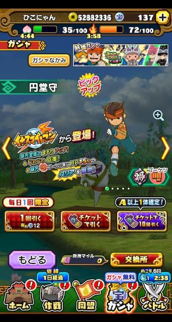 f:id:haruhiko1112:20200811205357j:image