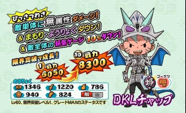 f:id:haruhiko1112:20200811210012j:image