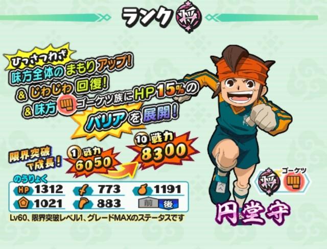 f:id:haruhiko1112:20200811210019j:image