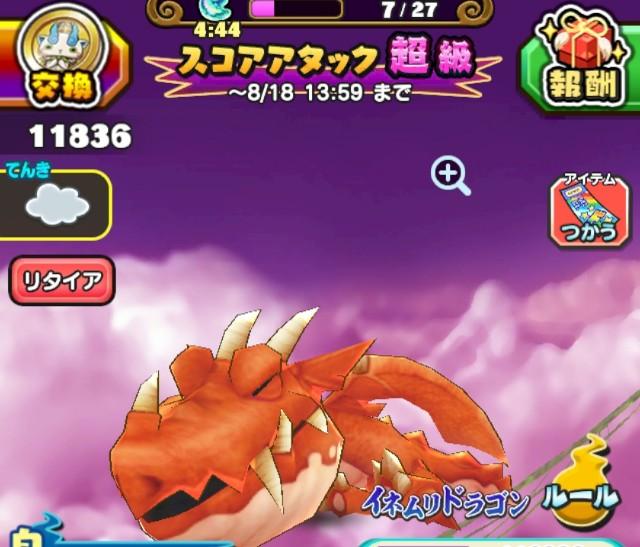 f:id:haruhiko1112:20200812132906j:plain