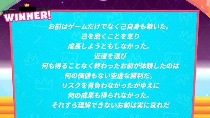 f:id:haruhiko1112:20200812184028j:plain