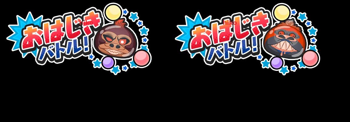 f:id:haruhiko1112:20200814152628j:plain