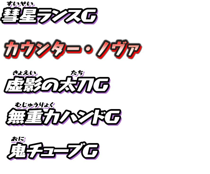 f:id:haruhiko1112:20200814154250j:plain