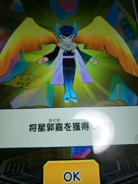 f:id:haruhiko1112:20200815021349j:plain