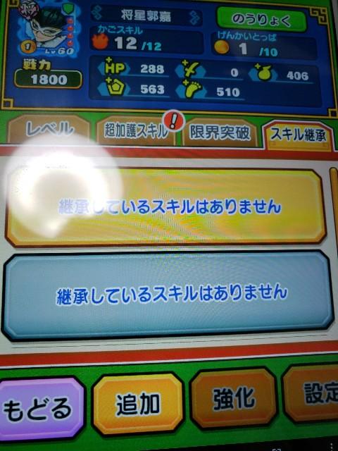 f:id:haruhiko1112:20200815021355j:plain