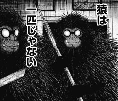 f:id:haruhiko1112:20200816031711p:plain
