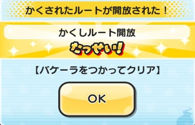 f:id:haruhiko1112:20200817025030j:plain