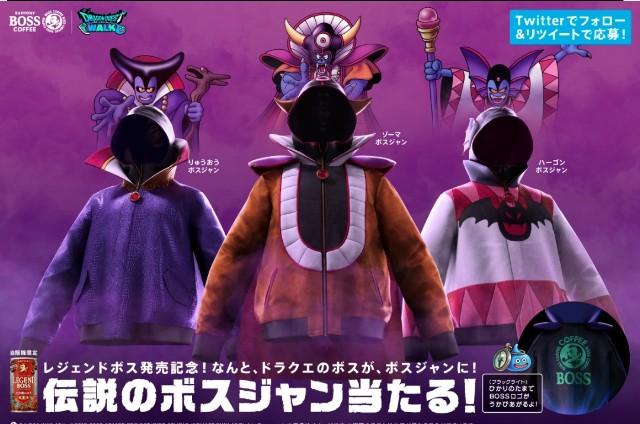 f:id:haruhiko1112:20200818125539j:image