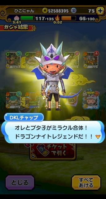 f:id:haruhiko1112:20200820030805j:plain